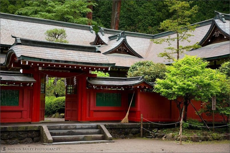 Futarasan Shrine Office Buildings