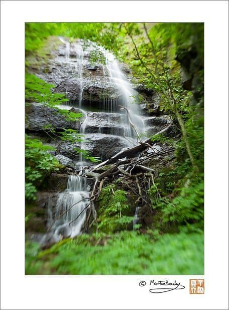 Kudan (Nine Steps) Falls