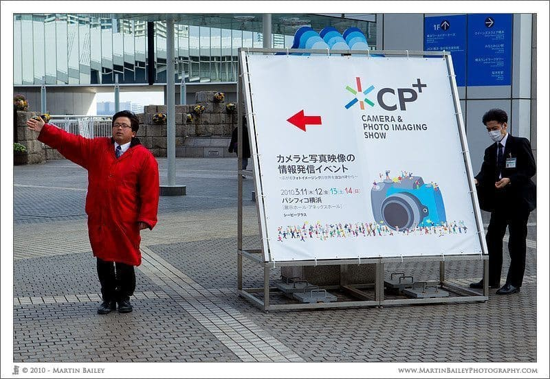 Welcome to CP+ 2010
