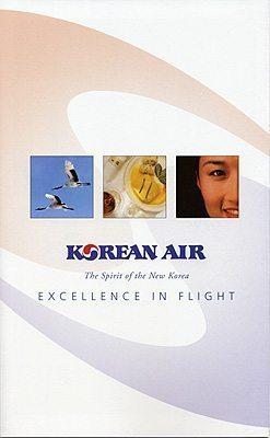 Korean Air Brochure
