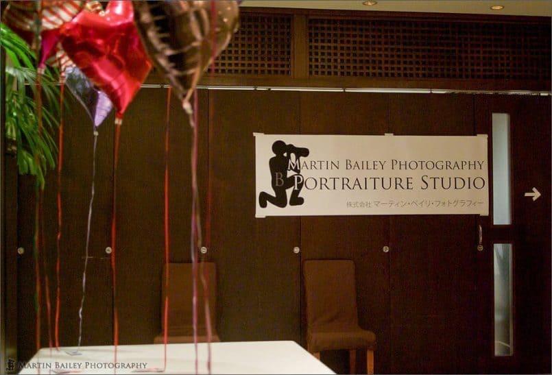 The MBP Studio Banner (© Jesse Davis)