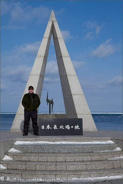 The Northern-Most Tip of Japan