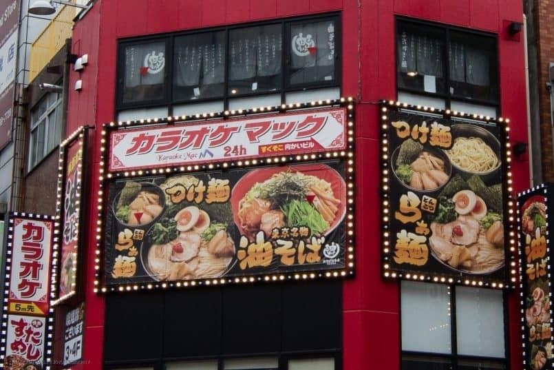 Nishi Shinjuku Shops (100% Crop)