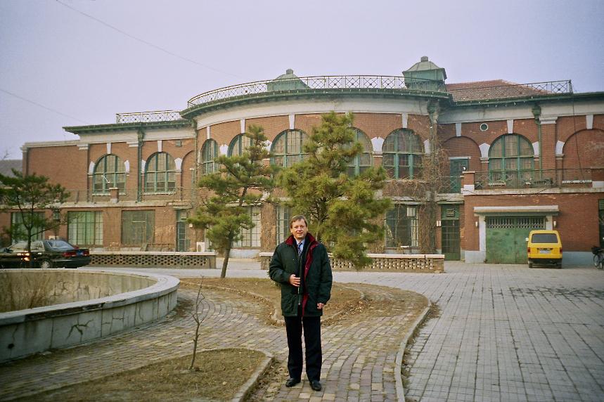 Tianjin Country Club 1997