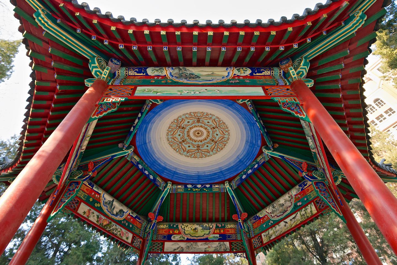 Pavilion (Tingzi) In Victoria Park