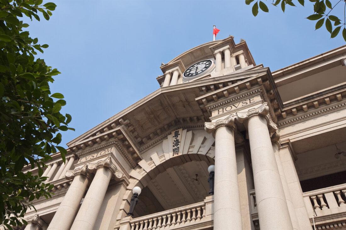 Guangzhou Custom House